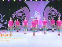 美久舞蹈  爱重新再来 表演 正背面演示及慢速口令教学