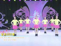 美久舞蹈  金光闪闪亮  表演 原创附正背面教学口令分解动作演示