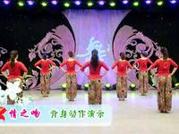 刘荣舞蹈 第十四季 第四集 情之吻 背面展示 完整版演示及口令分解动作教学