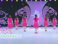 芳之舞廣場舞  興安四韻 背面展示附正背面口令分解教學演示
