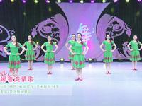 芳之舞廣場舞  娜魯灣情歌 表演 正背面演示及慢速口令教學