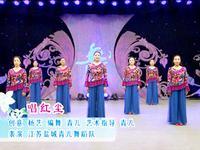 青兒廣場舞  唱紅塵 表演 完整版演示及分解教學演示