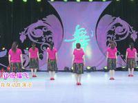奉新蓉蓉夢之美廣場舞 讓祝福飛 背面展示 口令分解動作教學