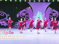 高明青青舞蹈 红马鞍 表演 原创附教学口令分解动作演示