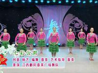 春英舞蹈  七彩云南 表演 正反面演示及分解动作教学