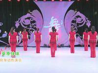 奉新蓉蓉夢之美廣場舞  草原妹妹 背面展示 口令分解動作教學演示