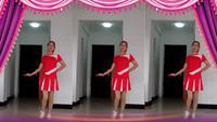 安徽野子舞蹈《康定情人》《康定情人》经典正背面演示及口令分解动作教学