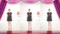 用户亚港刘荣舞蹈《敬你一碗青稞酒》附正背面口令分解教学演示