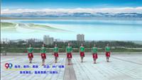 【挑战艺子鑫】鑫舞慕颜舞蹈队 祝酒歌 表演 团队版 正背面演示及口令分解动作教学和背面演