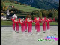 杨艺舞蹈 好收成 队形演示 附正背表演口令分解动作分解教学