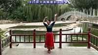 辽宁蒋幸福蓝色天梦表演个人版 经典正背面演示及口令分解动作教学
