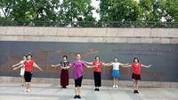 佛山南海青青廣場舞《東方之珠》正背面演示及慢速口令教學
