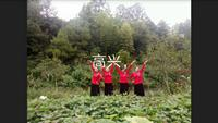 新寧崀山,姐妹舞蹈隊,《美觀》正反面演示及分解動作教學