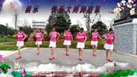 樟樹快樂大媽舞蹈隊女人不容易表演團隊版 正背面演示及口令分解動作教學和背面演