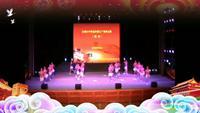 湖北省黄石舞之俏舞蹈队迎国庆七十周年献礼(红红的中国)潢出版表演团队版 完整版演示及分解教学演示