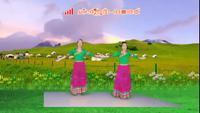 吉林愛舞.紫燕《心上的羅加》制作:紫燕表演雙人版 正背面演示及口令分解動作教學
