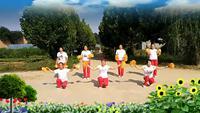 天使秀尔舞蹈队大家一起来表演团队版 正反面演示及分解动作教学