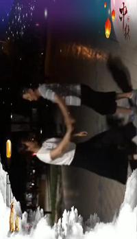 师岗府前舞蹈队吉特巴表演团队版 正背面演示及口令分解动作教学和背面演