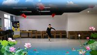 雅姝舞蹈隊蓮的心事表演個人版 正背面口令分解動作教學演示