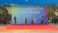 濟南藝城舞蹈《特等獎》方特快樂大嗎表演團隊版 原創附正背面教學口令分解動作演示