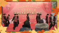 雅和印文化廣場健身隊紅歌連跳表演團隊版 正背面演示及口令分解動作教學