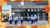 南京綠地隊蕎麥花表演團隊版 正背面演示及口令分解動作教學和背面演