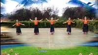上海張姐俏夕陽健身舞隊心上的羅加表演組舞 經典正背面演示及口令分解動作教學