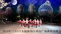 自由快樂舞蹈隊蕎麥花表演團隊版 正背面口令分解動作教學演示