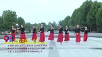 河南南陽市常青舞蹈隊站著等你三千年表演團隊版 原創附正背面教學口令分解動作演示