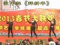 潘庄靓点广场舞 拜新年