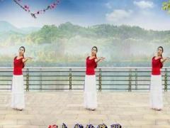 太原魅力無限廣場舞《水云間》編舞魅力無限 演繹惠星永恒
