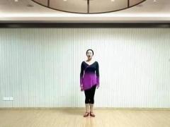 應子廣場舞《你是我放不下的緣》編舞応子 附正背面演示口令分解動作教學