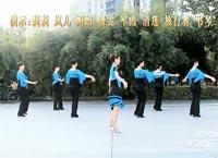 杭州西湖文化广场舞 蓝色的探戈 含分解动作