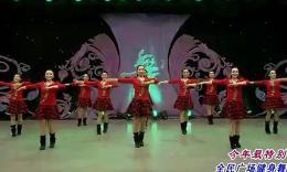 北京加州廣場舞《今年最特別》編舞格格 團隊演示