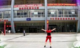 凤凰六哥广场舞《映山红》正反面演示教学分解