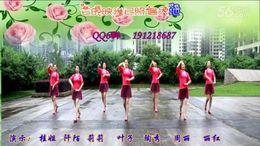 重庆葉子广场舞《黄昏放牛》原创舞蹈 附正背面分解教学演示