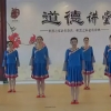 乐海广场舞