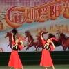 新疆哈密之美健身队