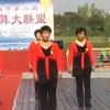 東臺曹丿周桂萍廣場舞