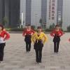 王翠萍舞蹈