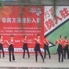 知音廣場舞