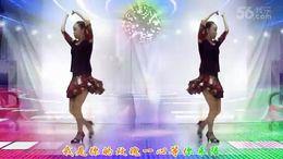 径山艳儿广场舞《你是我的玫瑰花》编舞天使之翼 正背面演示