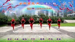 重庆叶子广场舞《全民共舞》原创舞蹈 附正背面口令分解教学演示.