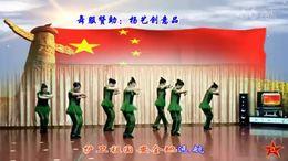 顺德丝奇舞蹈《军旗下的我们》原创舞蹈 团队演示 附正背面口令分解教学
