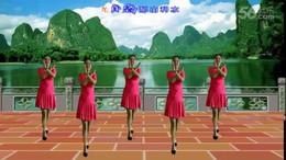 漓江飞舞广场舞《桂林美》原创舞蹈 附正背面口令分解教学演示3