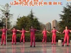 茉莉广场舞《女人是世界最美丽的花》原创舞蹈 附正背面口令分解教学演示