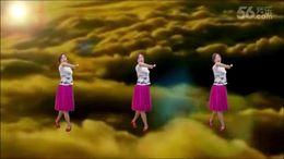 新疆花儿广场舞《云在飞》编舞応子 正背面演示