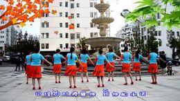 兰玉广场舞《真心爱你》原创舞蹈 团队正背面演示