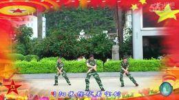 广西灵山曹曹舞蹈《军旗下的我们》编舞艺莞儿 附正背面口令分解教学演示