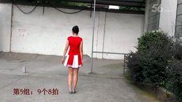宜春紅羽廣場舞《火了火了火》原創舞蹈 附正背面口令分解教學演示